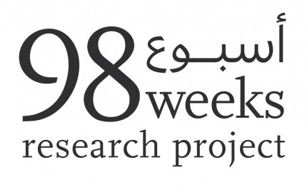 98weeks-research-project