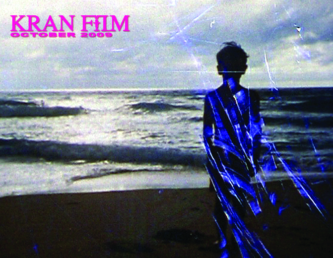Octoberpostcardlille