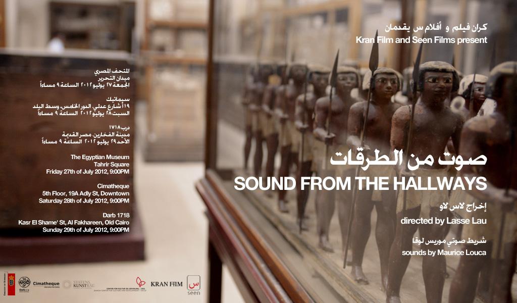 SoundHallwaysMuseumPoster